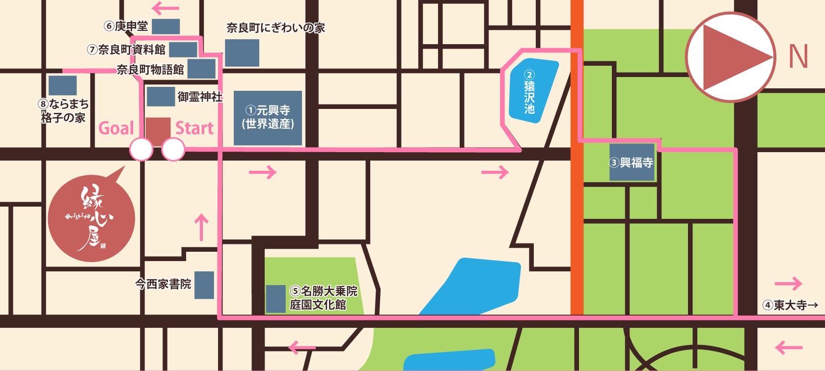 ならまち散策&奈良観光コース